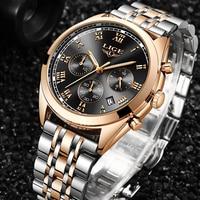 LIGE Fashion Mens Watches Top Brand Luxury Quartz Watch Men Casual Full Steel Date Waterproof Sport Watch Relogio Masculino+Box