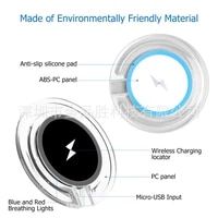 qi standard mobile phone charger anti slip round wireless charger