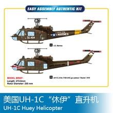 Modèle dassemblage Trumpeter 1/48 UH-1C