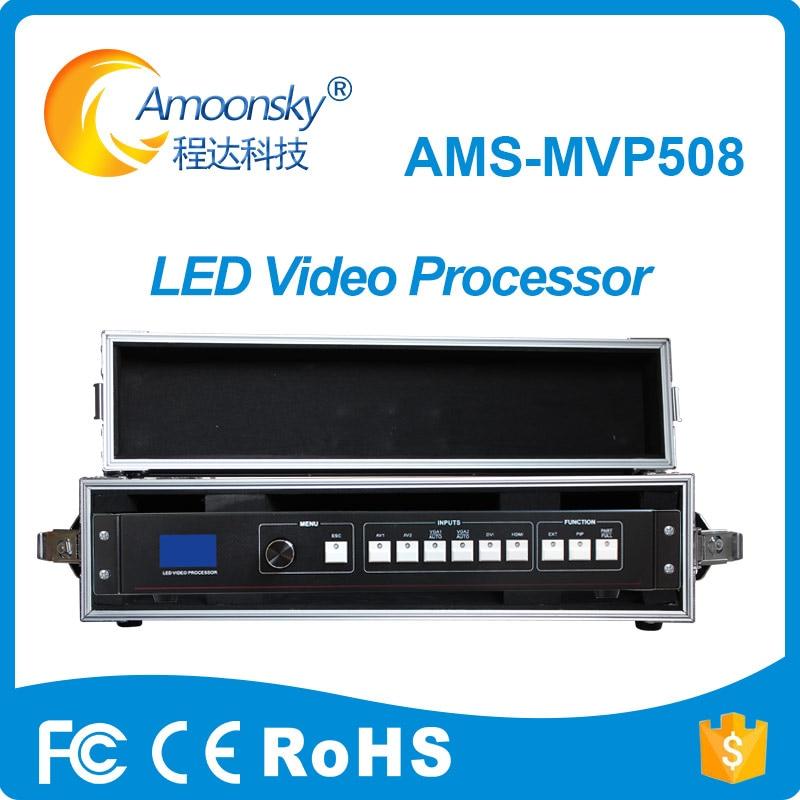 LED فيديو المعالج AMS-MVP508 وضع في 1.5U رحلة حالة FC01 دعم linsn نوفا إرسال بطاقة ل leyard في الهواء الطلق أدى تأجير عرض