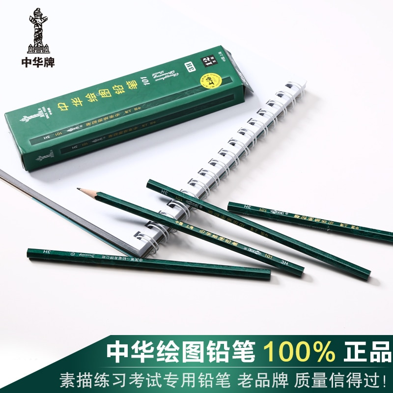 [CHUNGHWA] 101 lápiz de dibujo de la serie Superior lápiz de carbón lápiz de dibujos de madera desde 1935 China primer lápiz empresa 20 piezas