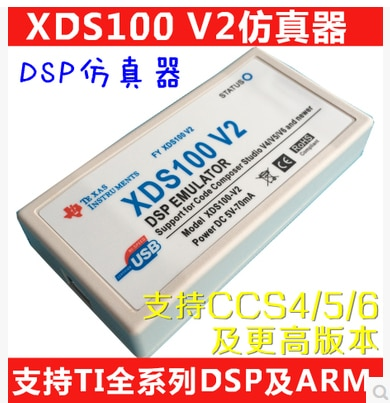 XDS100 V2 DSP simulador apoya TI DSP/brazo CCS4 TMDSEMU100V2U/5/6-14 t