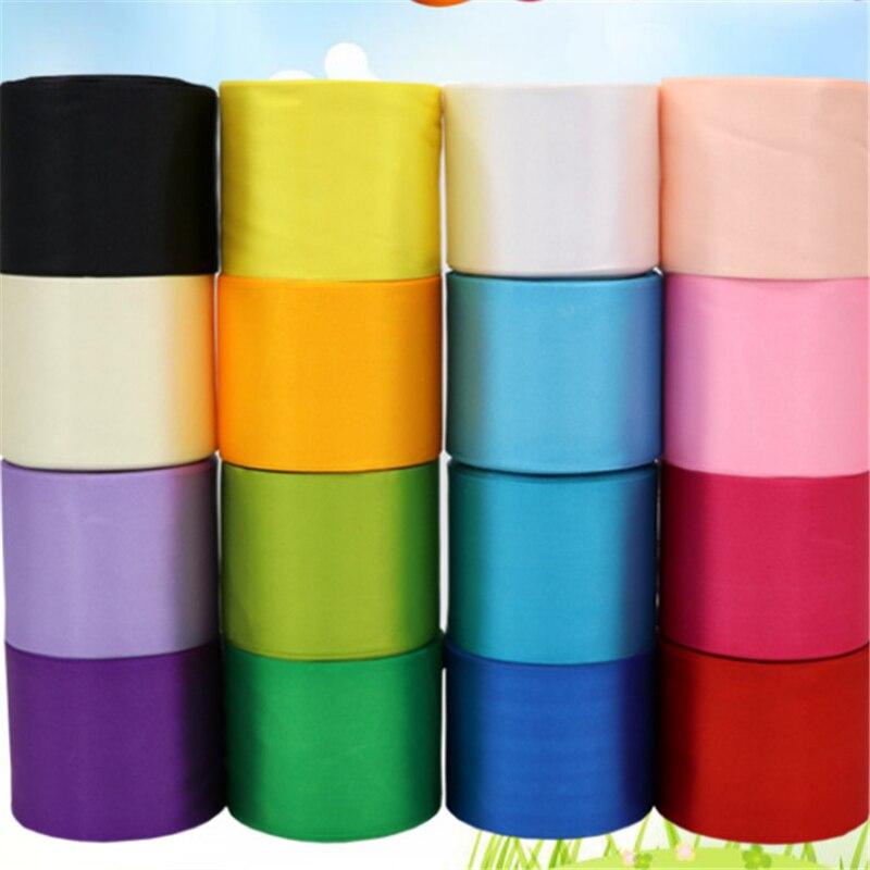 22 yardas (ancho 8 cm) lote de cintas de satén de Color sólido caja de regalo decorativo de boda cinta para envolver manualidades DIY