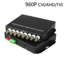 JYTTEK HD 960 P 720 P AHD CVI TVI 8CH convertisseur de Fiber optique vidéo TX et Rx pour HD CCTV
