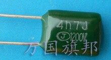 Livraison gratuite CL11-condensateur polyester 1200 v 472 0.0047 uF   Condensateur pour le polyester