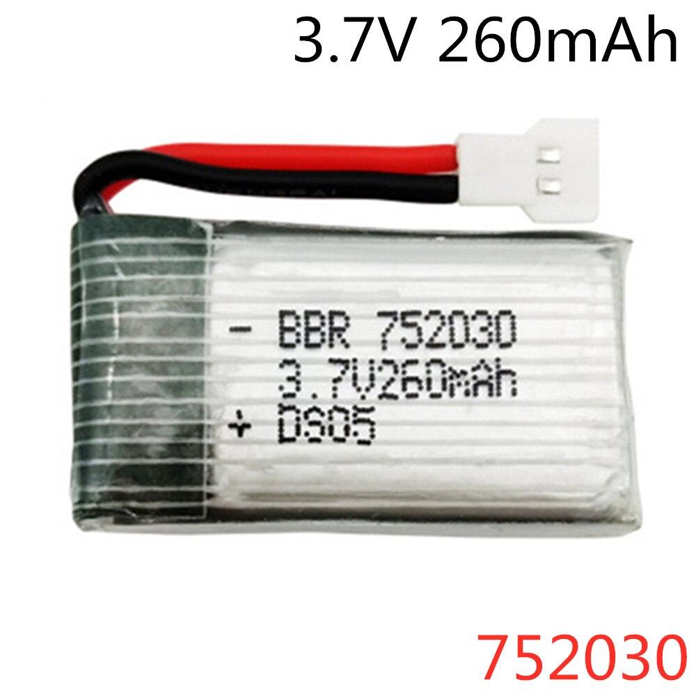 2 pces 752030 li-po bateria 3.7 v 260 mah para h8 mini eachine h48 h8 3d rc quadcopter acessório zangão brinquedo peças de reposição alta qualidade