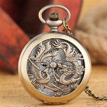 Vintage Dragón Volador chino Phoenix colgante De bronce reloj De bolsillo collar cadena regalo reloj De cuarzo niños reloj De Bolso