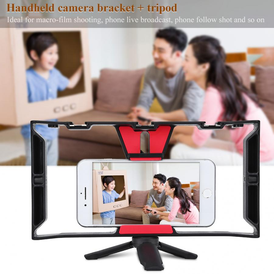 Kit estabilizador de caja de vídeo de mano de doble mango soporte de grabación Grip Rig con trípode estabilizador ajustable de teléfono