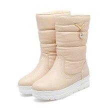 2019 Round Head Snow Boots Fashion Rhinestones Muffin Bottom Women Boots Autumn And Winter Princess Cotton Boots Big Children