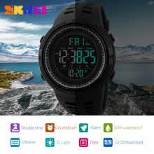 Часы SKMEI Мужские Цифровые, спортивные с обратным отсчётом, с будильником и хронографом, водонепроницаемые