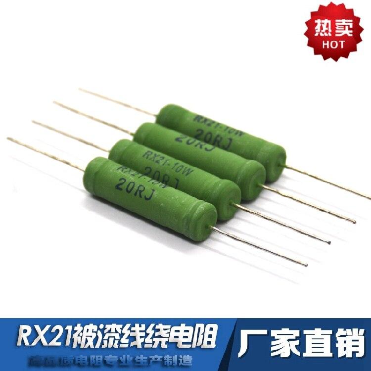 10pcs/lot RX1-6W RX1 wire wound resistor RX21 RX21-6W green r 10 10ohm RX21 6w 10rj 5% new