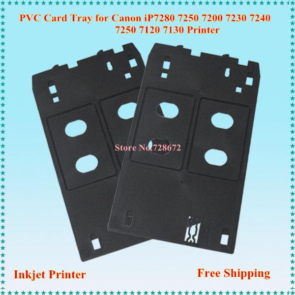 PVC ID Card Tray For Canon MG 7580 7720 7520 6300 5240 5400 IP 7120 7130 7200 7210 7230 7240 7250 7120 7550 inkjet Printer