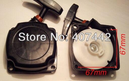 Envío gratis 1 arrancador de arranque para motor 43cc 40-5 Uso de brochas de scooter
