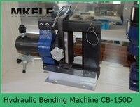 High Quality MK-CB-150D Electric Hydraulic Brass Bender Portable Busbar Bender Clamp China