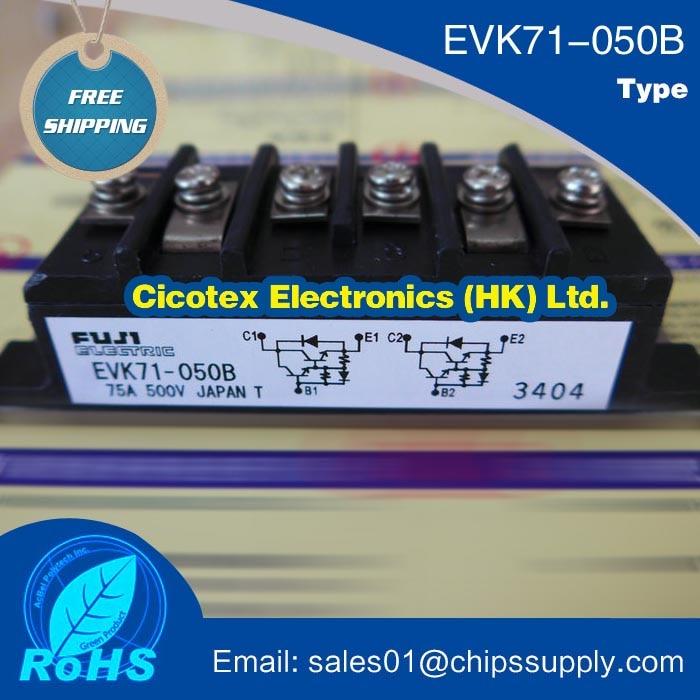 EVK71-050B 71-050 MODULE IGBT