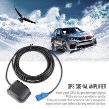 AMPLIFICADOR DE SEÑAL DE Antena GPS activo Fakra MFD2 RNS2 RNS 510 MFD3 RNS-E accesorios para automóvil para VW para Skoda para Benz para Audi