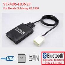 Yatour-lecteur MP3 numérique voiture   Pour Honda Goldwing GL1800, prise femelle blanche