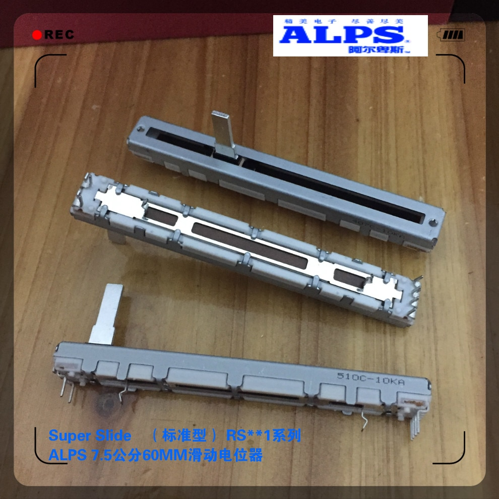 Mezclador de fader RS6011 7,5 cm 75MM A10K longitud 15MM de carrera 60 potenciómetro de deslizamiento MM interruptor Alps