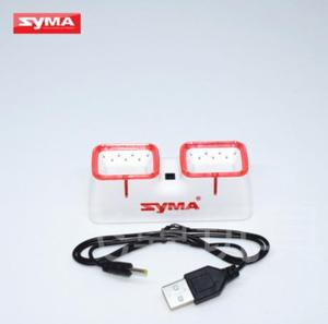Syma X22 X22W RC Quadcopter Spare Parts Charging seat Charging base
