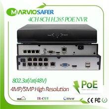 H.265 / H.264 4ch / 8ch   4 canaux, 5 mp, POE NVR, CCTV, enregistreur de réseau vidéo, aucun besoin de commutateur Poe, P2P Onvif, vue à distance P2P gratuite