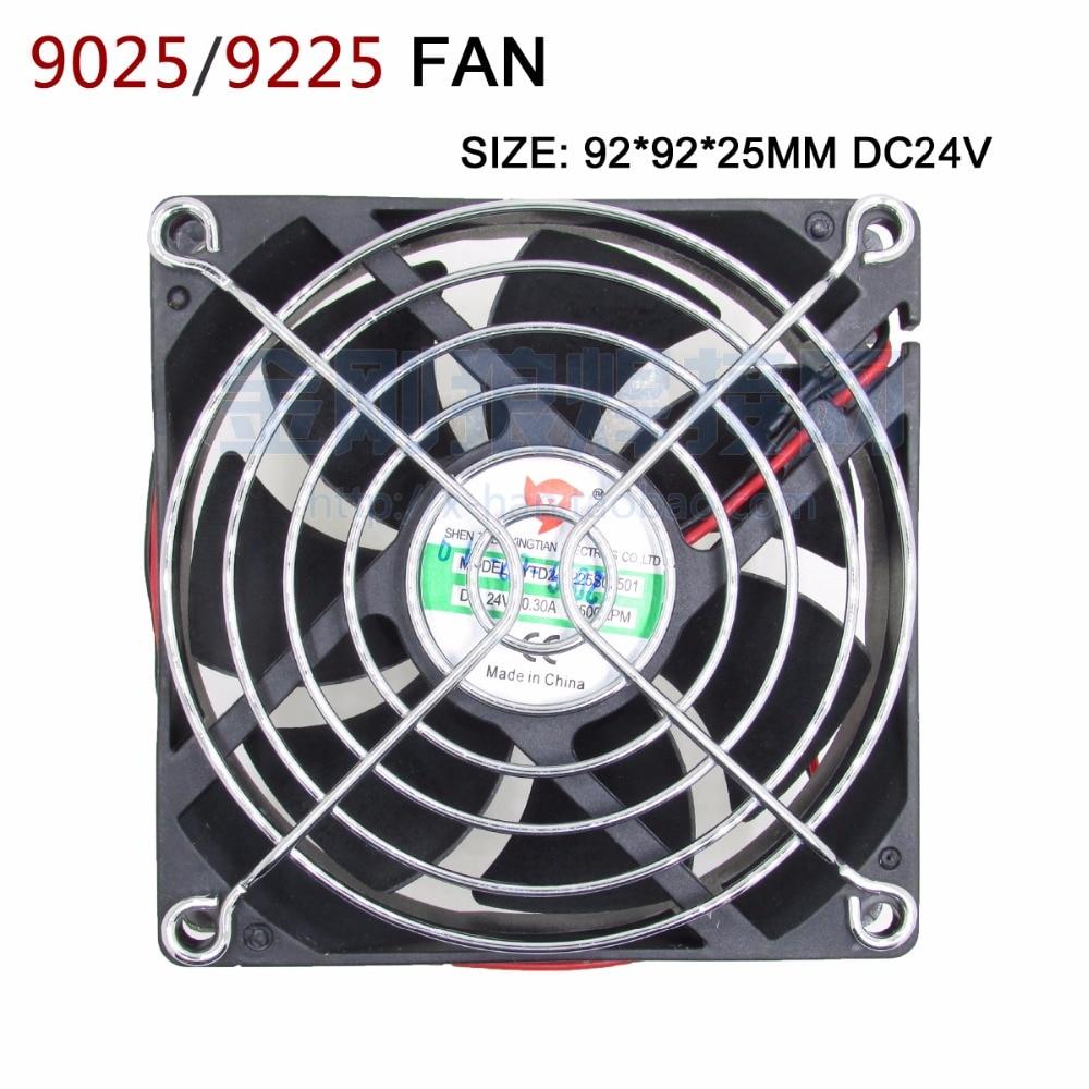 Вентилятор воздушного охлаждения 9225 9025, вентилятор осевого расхода 92*92*25 мм DC24V для сварочного аппарата ZX7/TIG 200A