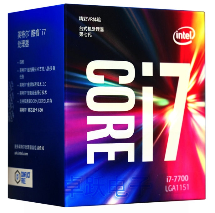 Процессор Intel Core 7 series I7 7700 телефон процессор LGA 1151 land 14 нанометров четырехъядерный
