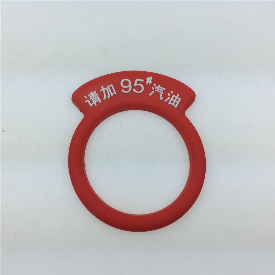 STARPAD para la pegatina para tapa de tanque de combustible señales de advertencia por favor agregue 0 gasolina diesel por favor agregue 929598 pegatinas