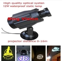 high quality led advertising image projections lamp led logo projections light 12wwaterproof static projection 1 colour