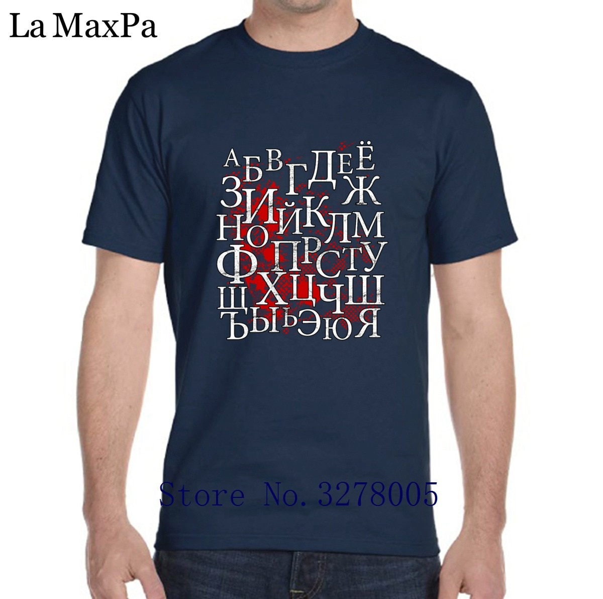 La Maxza T Shirt Solid Color Classical Cyrillic Alphabet Red Background Tshirt For Men Leisure 100% Cotton Mens T-Shirt