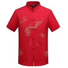Chinois traditionnel Tang vêtements haut Mandarin col Kung Fu aile Chun vêtement haut à manches courtes broderie Dragon chemise M-XXXL