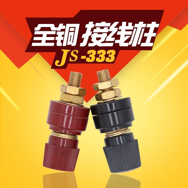 333 Binding Post 6mm Connector Terminal Block (All Brass)