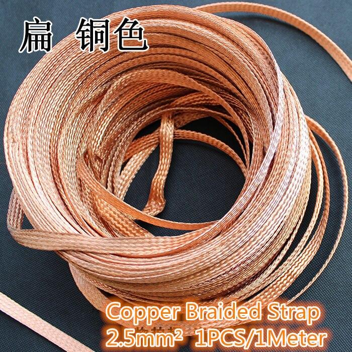 5 uds CB001 Correa trenzada de cobre 2.5mm2 banda conductora tira de cobre longitud 5 metros alambre de cobre envío gratis