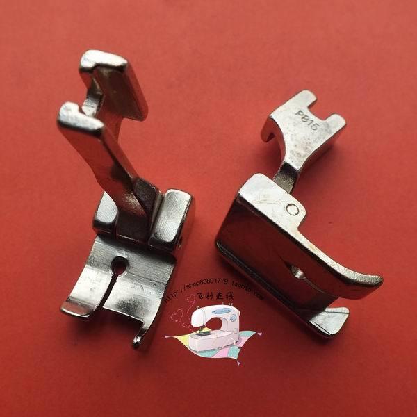 Sewing machine presser foot accessories 12463H industrial flat sewing machine high handle rib presser foot P815 alloy