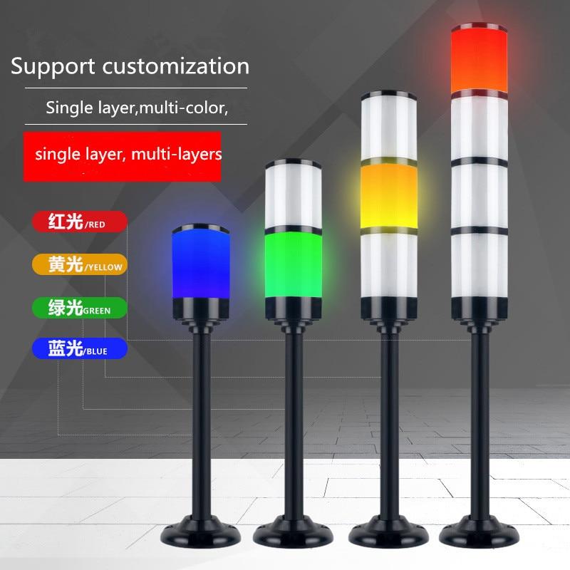 الصناعية متعدد الطبقات كومة ضوء إشارة برج إنذار الحذر ضوء مشرق 24 فولت أسود/فضي قذيفة مؤشر مصباح لآلات التصنيع باستخدام الحاسب الآلي