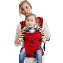 Meilleure offre spéciale porte-bébé en coton   Haute qualité, ergonomique et confortable, écharpe réglable, NH1007