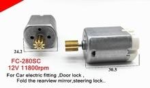 Микро Мотор постоянного тока для автомобиля, 2 шт., Электрический штуцер, мотор для замка двери, складное зеркало заднего вида, мотор для руле...
