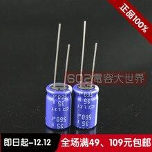 2019 offre spéciale 20 pièces/50 pièces Japon NIPPON condensateur électrolytique 35v560uf 560uf LXY 105 degrés 12.5*20 livraison gratuite