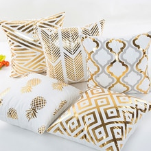 Housse de coussin géométrique bronzant   Doré, ananas, housse de coussin, siège de voiture, chambre à coucher, taie doreiller décorative, décoration de la maison
