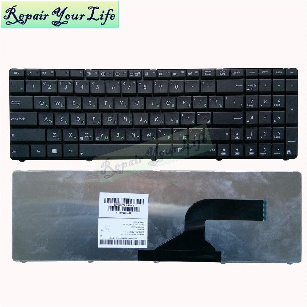 Reparação você vida teclado do portátil para asus n53j n53d n53s n61d n73s n73sc n90s n90sv n90sc ru teclado russo