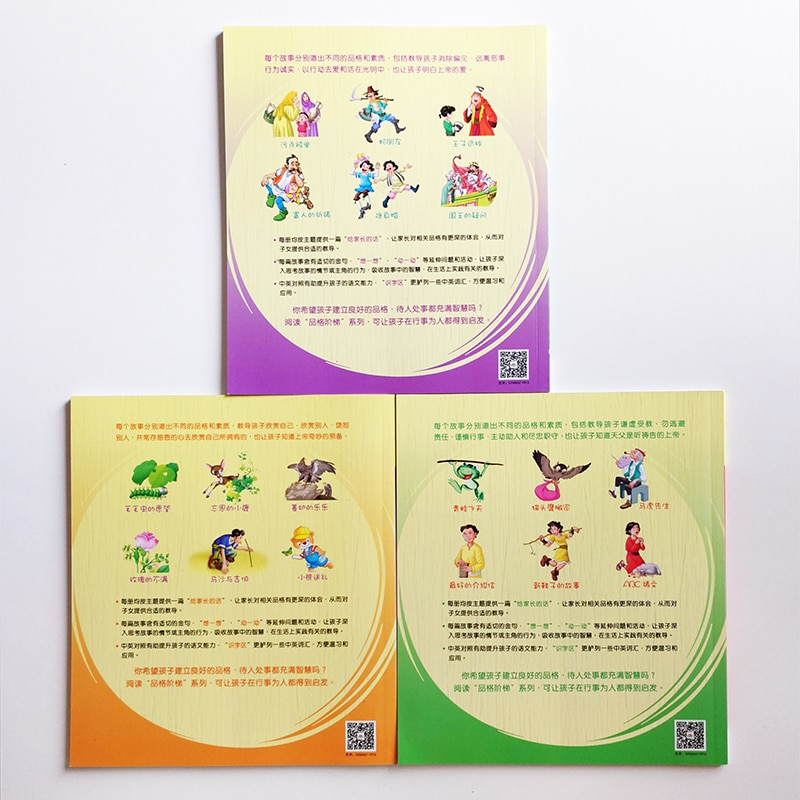 Building Character Through Stories 3Pcs/set Bilingual Story Books for Sunday School Christian Kids (Chinese  and English) enlarge