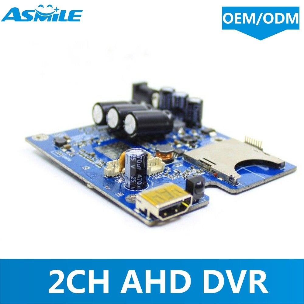 Asmile New Mini Mobile Portable Car Bus Black Box DVR board 2CH AHD with CVBS and AHD 5.0MP