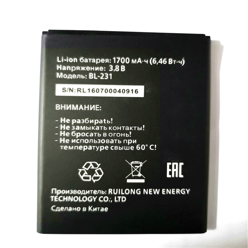 Novo 100% de alta qualidade BL-231 bl 231 bateria para tele2 tele 2 midi (não se encaixa midi 1.1) telefone móvel com stander do telefone para o presente