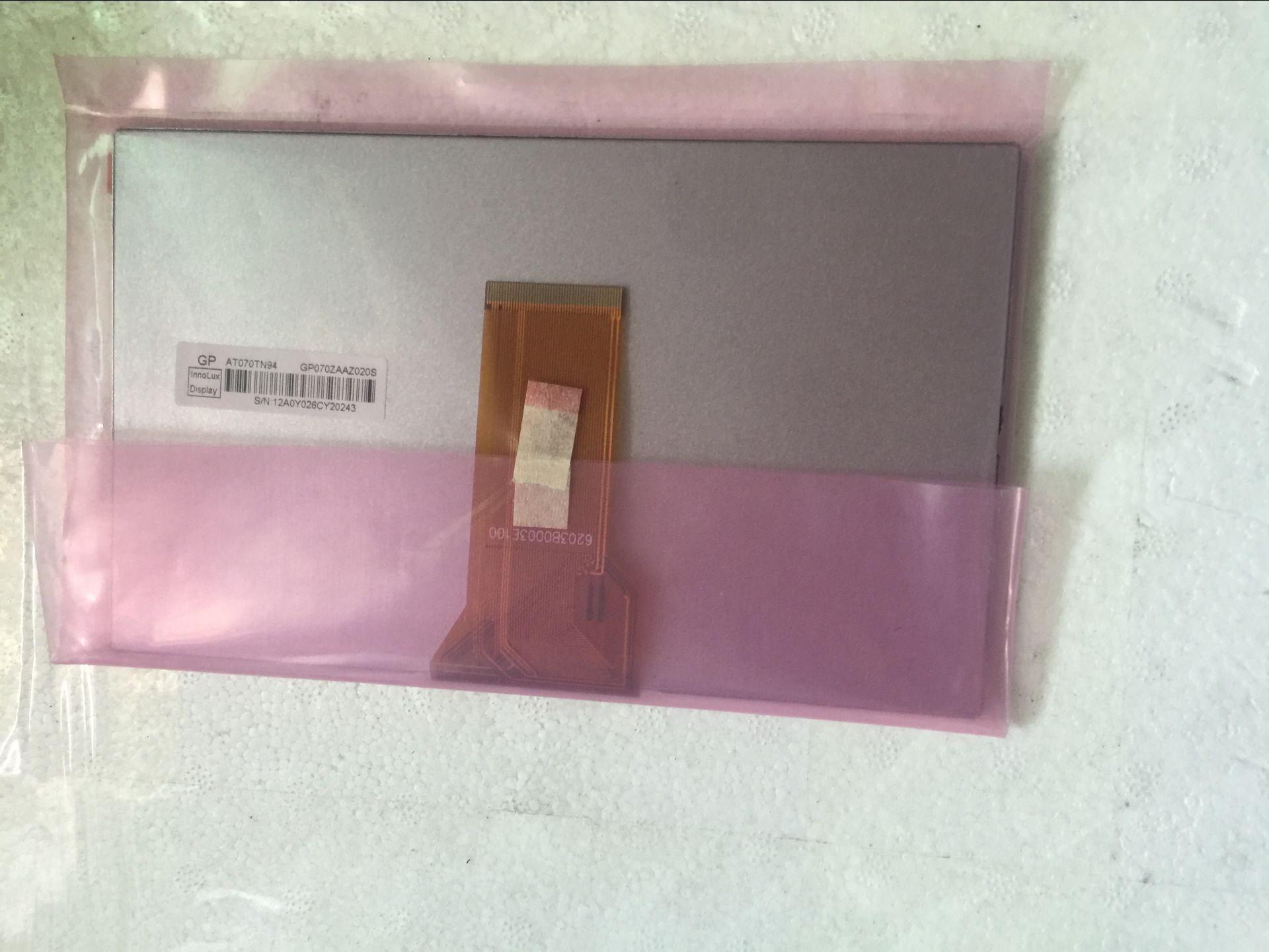 HMIGXO3501 HMIGX03501 Panel de visualización para reparación de Panel HMI ~ hágalo usted mismo, tiene en stock