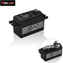 파워 HD R12 12KG 하이 토그 브러시리스 마텔 기어 서보 6.0 ~ 8.4V Rc 1/10 전기 자동차 용