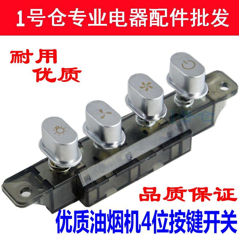 Interruptor de quatro botões para entrega