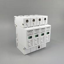 Dispositif de protection contre les surcharges   AC SPD 3P + N 20KA ~ 40KA C ~ 385V, protection contre les surcharges et les basses tensions