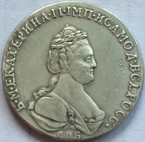 Rusia 20 Kopeks yekina II 1784 monedas de copia