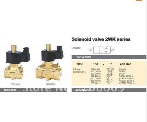 2way2position مفتوحة العادي الكهربائية صمام الملف اللولبي المياه الهواء n/o 24 فولت dc 1