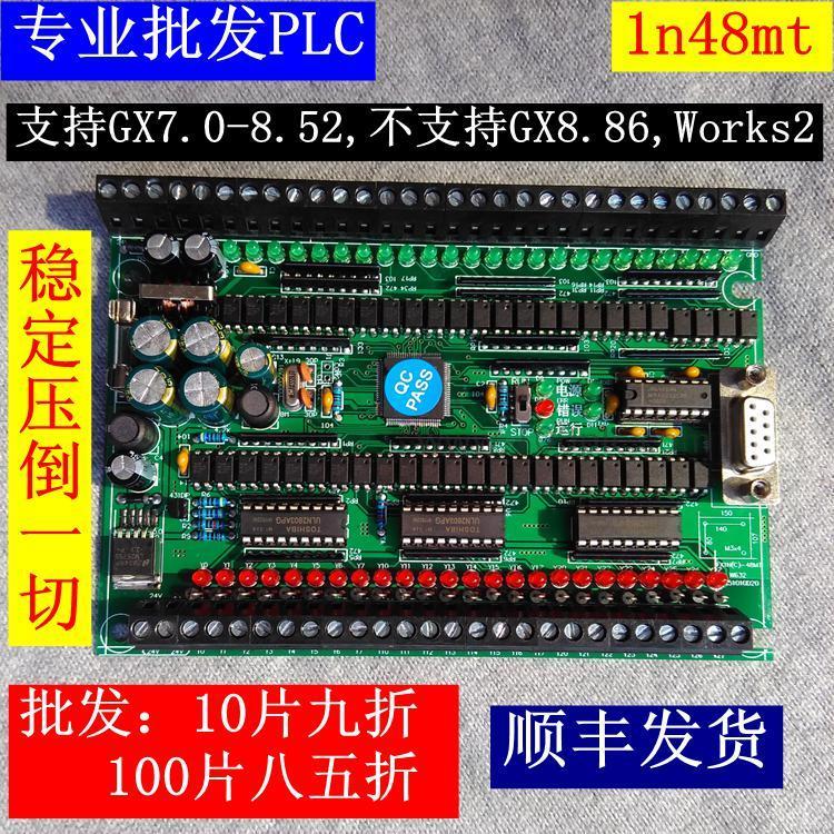 Fx1n-48MT تسليم work2 التحميل المباشر/رصد/النص PLC وحة التحكم الصناعي