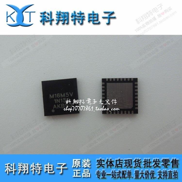 Module MKL16Z32VFM4 QFN, وحدة MKL16Z32VFM4 QFN أصلية وجديدة ، شحن مجاني
